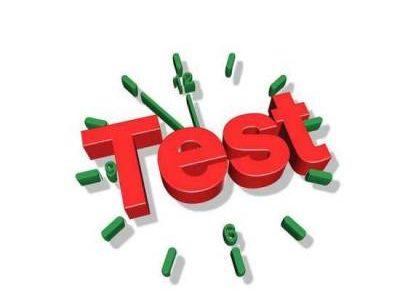 test-361512_640