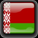 belarus-156209_640