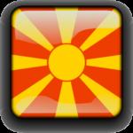 macedonia-156307_640